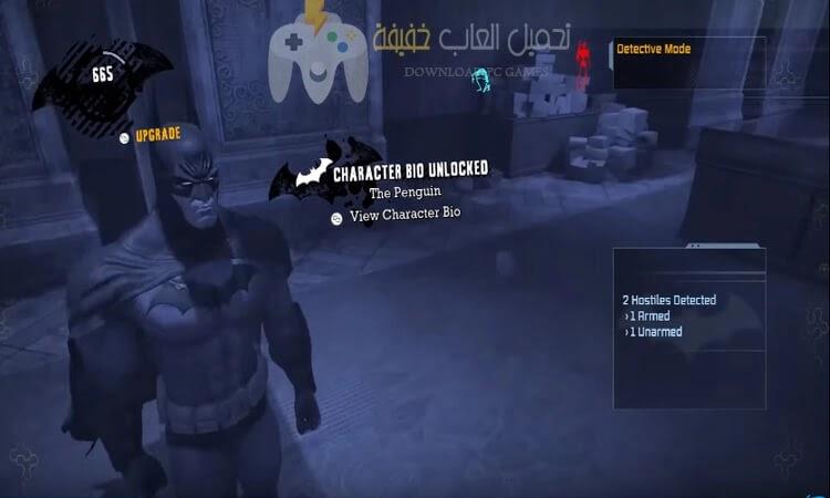 تحميل لعبة باتمان Batman جميع الإصدارات