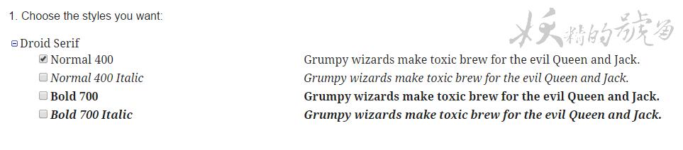 3 - Google Fonts 免費的線上網頁字型,網頁設計師必備!