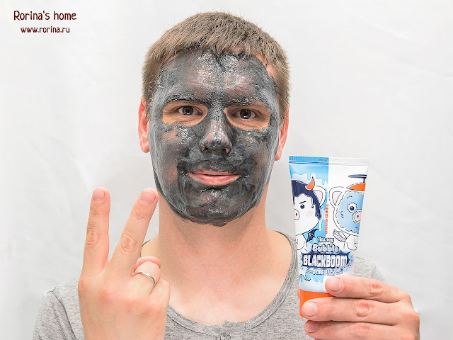 Черная кислородная маска Elizavecca Hell-Pore Bubble Blackboom Pore Pack: инструкция по применению