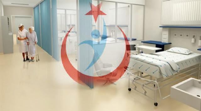 الصحة التركية تعتزم توظيف 32 ألف موظف