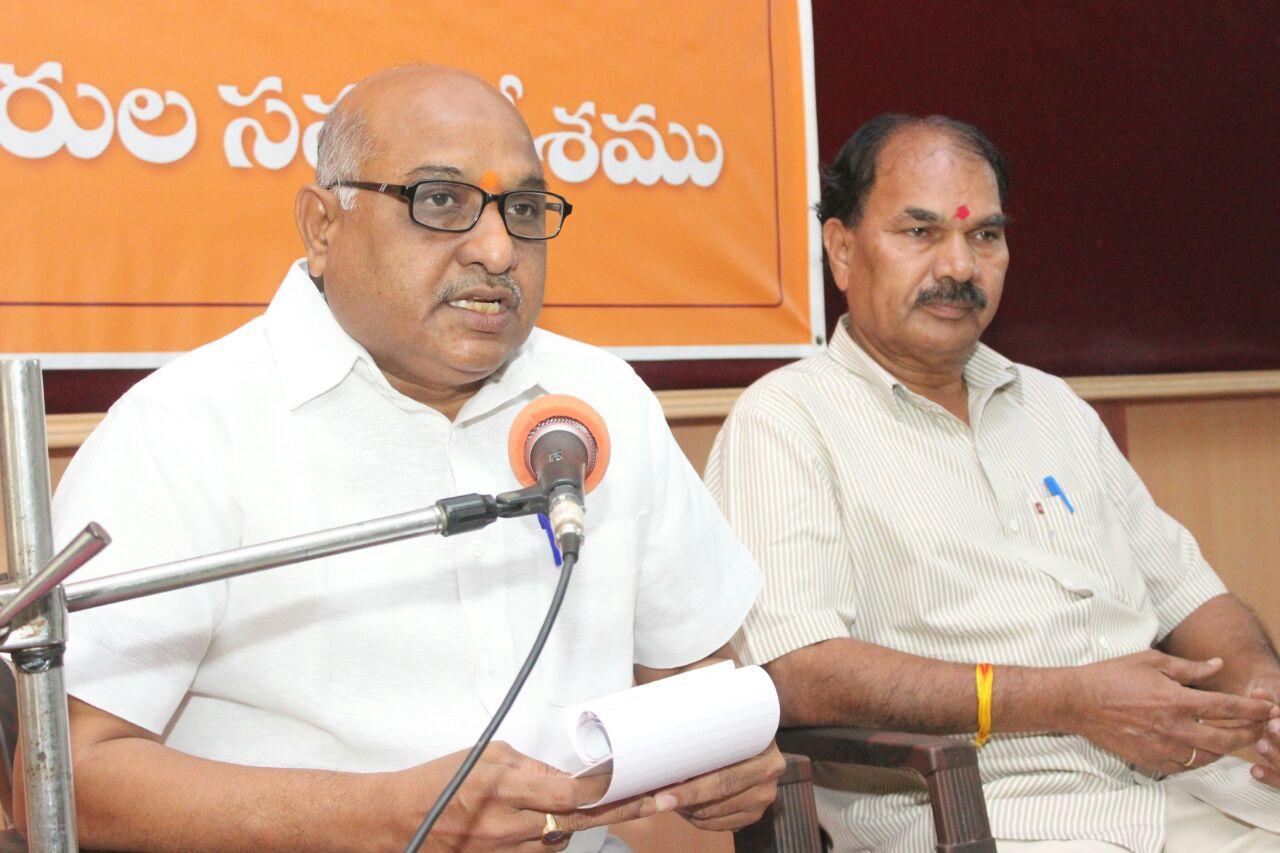లాక్ డౌన్ లో సేవ కార్యక్రమాల విషయమై 'ఆర్ఎస్ఎస్ తెలంగాణ' – పత్రిక ప్రకటన - RSS Telangana - News Release on Lockdown