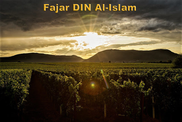 FAJAR DIN AL-ISLAM