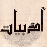 مدونة الادب العربي ، دني التيليجرام دليل قنوات تلغرام