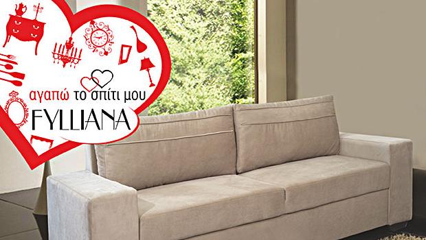 Προϊόντα Fylliana στο πολυκατάστημα Home Design