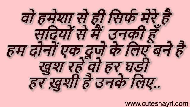 Love Shayari In Hindi Gulzar