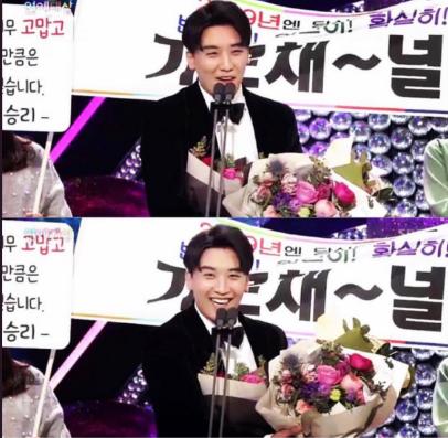 BIGBANG Seungri Win Scene Stealer 2018 SBS Entertainment Awards