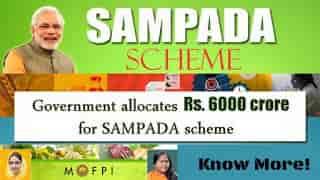 प्रधानमंत्री किसान सम्पदा योजना PMKSY हिंदी पीडीएफ गाइडलाइन