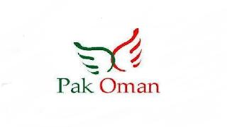 Pak Oman Microfinance Bank Jobs 2021 - Online Apply - zara.ali@pomicro.com