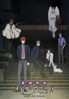 Mayonaka no Occult Koumuin Opening/Ending Mp3 [Complete]