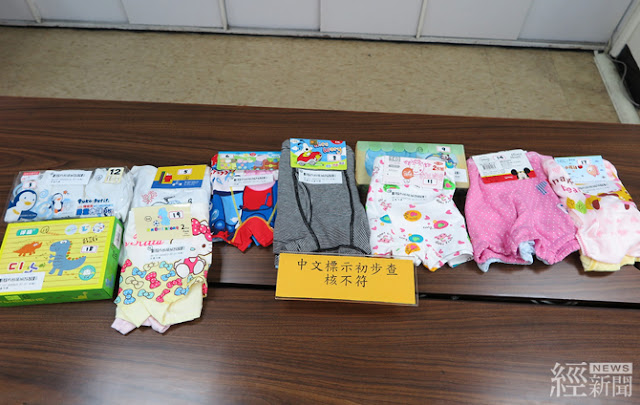 抽驗市售兒童內褲 逾半數標示不清