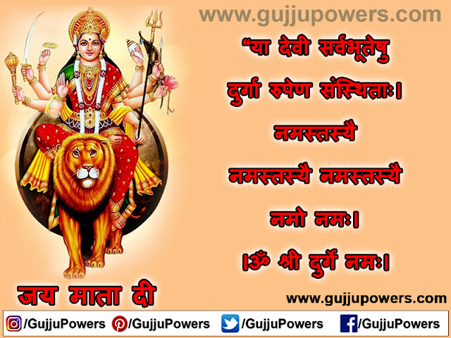 navratri message for whatsapp