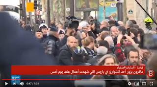 تارودانت24 / ماكرون اثناء زيارته لقوس النصر بعد تدميره من طرف اصحاب السترات الصفراء