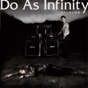 Kunci Gitar Lagu Jepang: Do As Infinity - Kimi ga Inai Mirai (Lyrics And Guitar Chords + Terjemahan Indonesia)