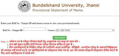 Bundelkhand University BA Part 2 Result 2021