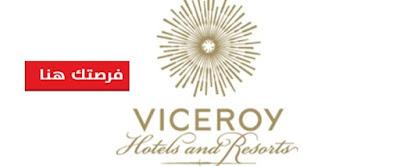 وظائف شاغرة فى فنادق فيسيروي فى الامارات 2019