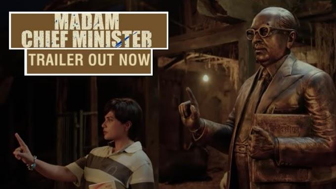 कद्दावर नेता वाला Richa Chadha का अवतार है - Madam Chief Minister Trailer