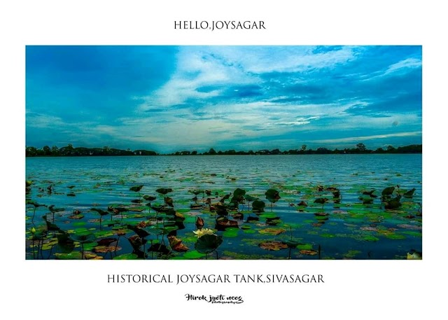 Joysagar Tank: One of the largest man-made water bodies in India