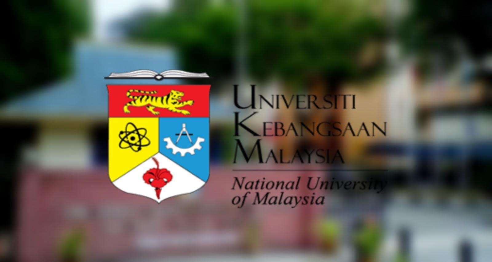 Permohonan UKM 2020 Online (Universiti Kebangsaan Malaysia)