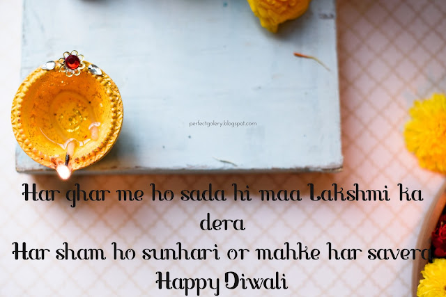 Happy Diwali Images With Quotes, Happy Diwali Quotes Images, Happy Diwali Gif Images, Happy Diwali Images Latest, Happy Diwali Images Shayari, Diwali Greeting Card
