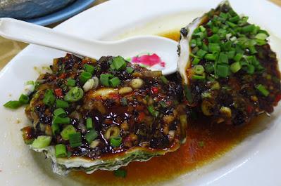 Lao You Ji Seafood Restaurant, oysters
