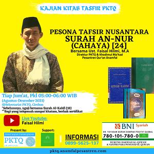 Tafsir Nusantara: Surah An-Nur [24]