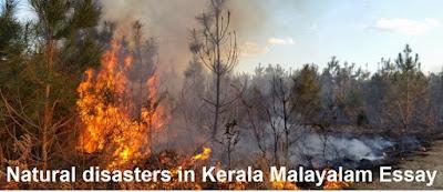 Natural disasters in Kerala Essay in Malayalam