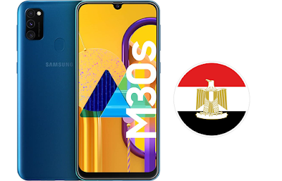 سعر سامسونج جالكسي Samsung Galaxy M30s في ﻣﺼﺮ samsung galaxy a30s price in egypt