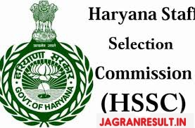 hssc declaration form 2018, hssc registration 2018, haryana police online form 2018, hssc declaration form pdf, sarkari exams top online form, online form all, hssc jobs apply, hssc Result online 2019,