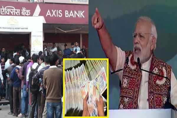 pm-modi-deesa-rally-said-corrupt-bank-officer-will-be-arrested-axis