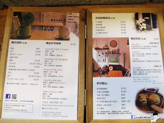 IMG 1068 - 【台中咖啡】隱藏在一般住家裡的老宅咖啡香 | 窩柢 咖啡公寓 | 手沖咖啡 | 手作甜點 | 教師新村 |