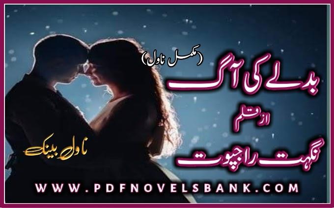 Badle Ki Aag Novel by Nighat Rajpoot Complete Pdf