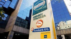Νέα μέτρα από τις τράπεζες - Ποιες συναλλαγές δεν θα γίνονται στα καταστήματα