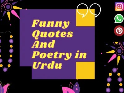 Very Funny QuotesPoetry in Urdu text with images