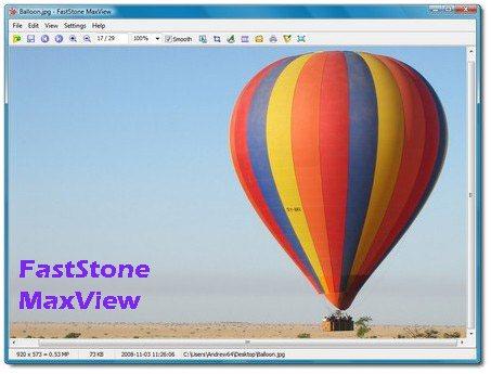 تحميل برنامج تحرير وعرض الصور FastStone MaxView