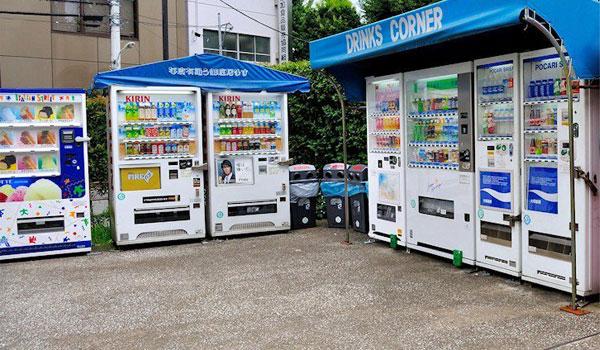 Punya Potensi Bagus, Ini Cara Memulai Bisini Vending Machine