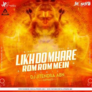 LIKH DO MHRE ROM ROM ME - REMIX - DJ JITENDRA ABN