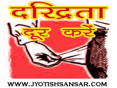 Daridrata nivaran upaay in hindi, kaise door kare ghar ki daridrata, Deepak se door kare daridrata, जानिए दरिद्रता दूर करने के प्रभावशाली टोटके और उपाय.