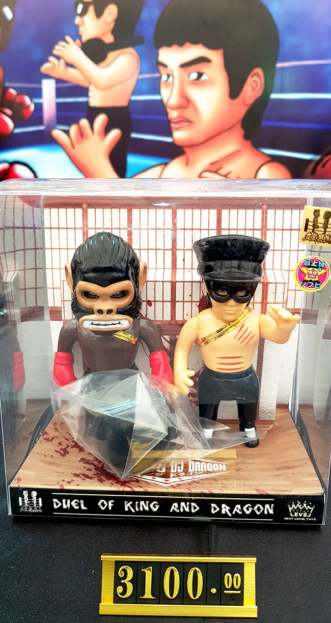 Next Level Toys (@nextleveltoys) via: YellowMenace blog