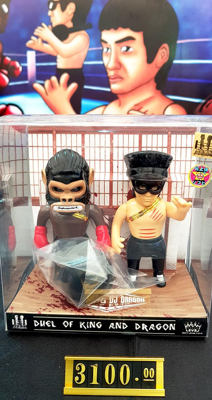 Next Level Toys (@nextleveltoys) via: YellowMenace blog
