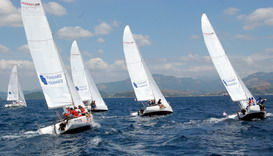 http://asianyachting.com/news/SubicVerdeRaceCup/Subic_Bay_Cup_AY_Race_Report_1.htm