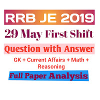 RRB JE 29 MAY 2019 First Shift ( CBT 1) Question with Answer