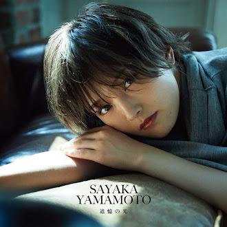 [Lirik+Terjemahan] Yamamoto Sayaka - Tsuioku no Hikari (Cahaya Kenangan)