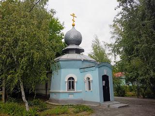 Мелітополь. Територія лікарні. Каплиця Луки Кримського. 1903 р.