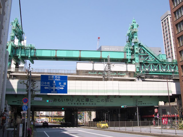 Construction of the Tohoku Jukan Line over Yasukuni-dori, Tokyo, Japan.
