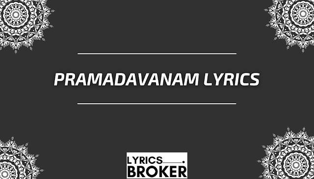 Pramadavanam Lyrics - KJ Yesudas