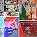 Angika.com | अंगिका मँ अभिवादन करतें बाँका मँ तीन परियोजना देश क समर्पित करलकै प्रधानमंत्री | News in Angika
