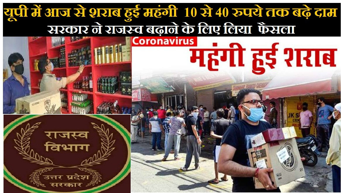 up liquor license fees,liquors updated new price after gst tax,liquor bar license in up,liquor shop licence in up,liquors updated new price,liquors updated new price 2017,liquors new price,costliest kitchen containers,liquors new price 2017,liquor in china in hindi,crime stories,liquor prices | शराब महंगी क्यों हुई 2020,costliest kitchen organizers,experienced advisor,liquor prices | 70% शराब महंगी क्यों हुई 2020,best beginner motorcycle cruiser,latest hindi comedy movies,liquor wine shop