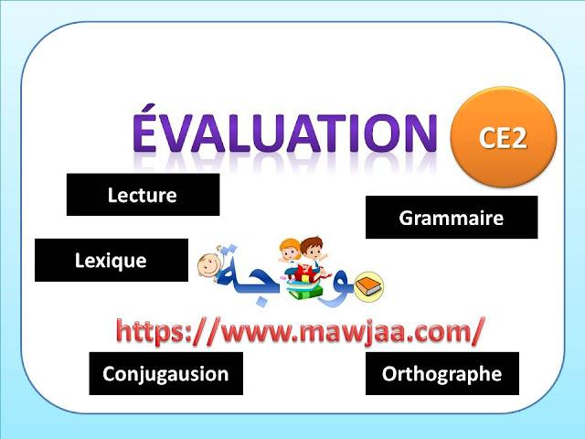 évaluation CE2