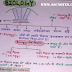 Biology Handwritten Notes in Hindi by Ankur Yadav PDF Download