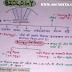 Biology Notes in Hindi by Ankur Yadav PDF Download